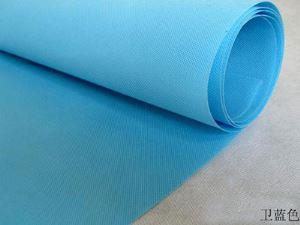 Guardian blue color non-woven fabric