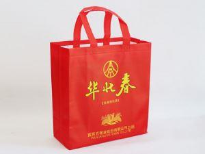 Customized non-woven vest bag